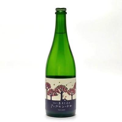大船渡のワイナリーがシードル発売 米崎リンゴで「スッキリした味わい」