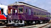 三陸鉄道でワイン飲み放題列車 レトロ客車で洋風レストラン演出も