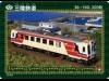 三陸鉄道が「鉄カード」配布 7日から1000枚限定