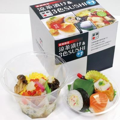 盛り付け方や形態も新しい、色とりどりの涼茶漬けと3色寿司、水まんじゅう。道産の海の幸が満載。