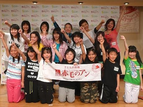 ミュージカル「赤毛のアン」北海道地区オーディションを通過した17人。