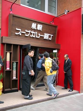 道内の人気店6店舗が集積した国内初の「スープカレー横丁」
