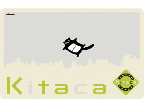 JR北海道、ICカード「Kitaca」サービス概要を発表 - 札幌経済新聞