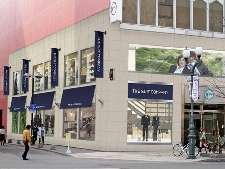 道内初出店となる「ザ・スーツカンパニー」外観イメージ