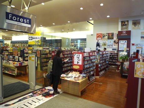 札幌・紀伊國屋のDVD売り場「Forest(フォレスト)」に新設されたCDコーナー
