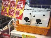 シロクマをモチーフにした「白クマ塩ラーメン」-円山動物園で限定販売