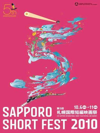 SAPPORO SHORT FEST 2010