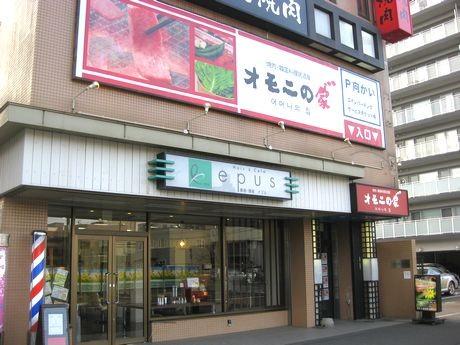 韓国料理店「オモニの家」外観の様子