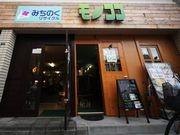 札幌に「みちのくリサイクル」-震災避難者らが運営、自立・復興目指す