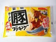 藤原製麺、二郎系ラーメン「ブタキング」とコラボ-市販用生ラーメン発売