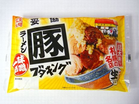 市販用生ラーメン「札幌ラーメン ブタキング みそ味」