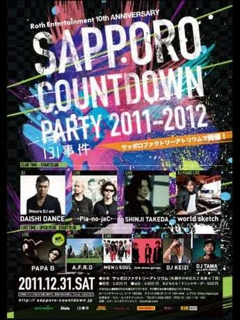 SAPPORO COUNTDOWN PARTY 2011-2012