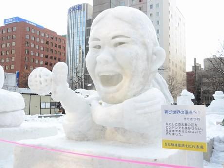 澤選手の雪像