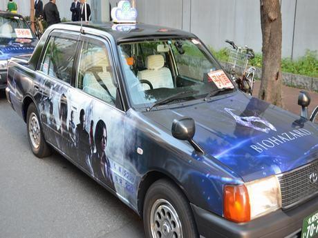 「バイオハザードタクシー」© CAPCOM