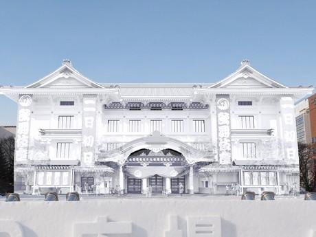 「歌舞伎座」雪像の完成予想図