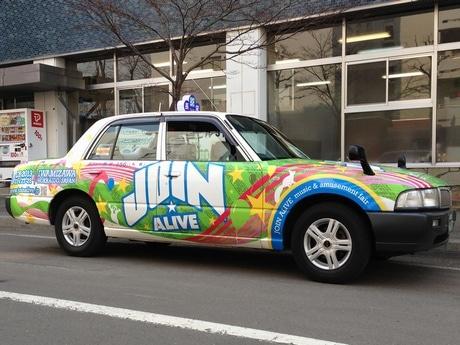 「JOIN ALIVE」のラッピングタクシー