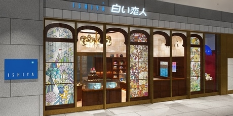 「札幌大通西4ビル ISHIYA SHOP」の外観イメージパース