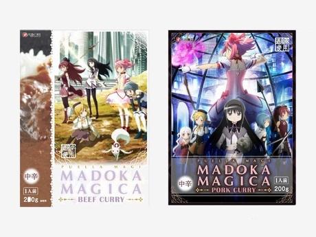「まどか☆マギカ ビーフカレー」(左)と同「ポークカレー」©Magica Quartet/Aniplex・Madoka Movie Project