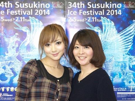 今年の「氷の女王」、水姫桜弥さん(左)と安藤りかさん