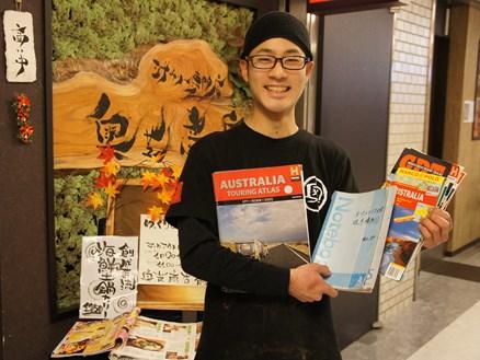 オーストラリア大陸を横断する鈴木淳平さん