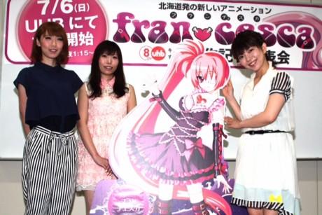 作品に参加した(左から)井澤佳の実さん、工藤沙貴さん、牧野由依さん