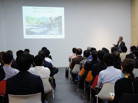 「神山プロジェクト」の取り組みを紹介する大南信也さん
