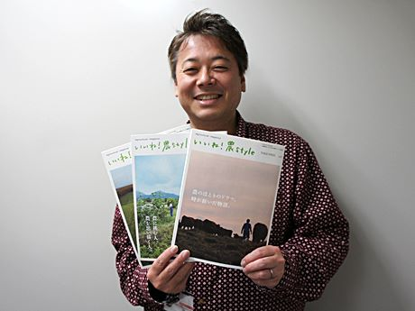 最新号を手にするメディア企画室の伊藤新さん
