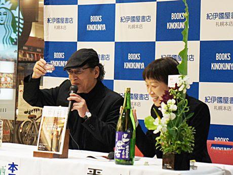 日本酒を飲みながらのトークが弾む吉田類さん