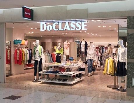 北海道地区に初進出した「DoCLASSE」