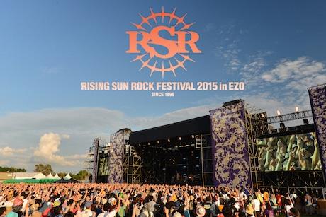 RISING SUN ROCK FESTIVAL 2015 in EZO(画像は昨年の様子)