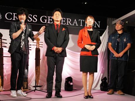札幌のホテルが新制服発表