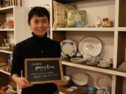 札幌の北欧雑貨店「ピッコリーナ」が6周年 店主自ら北欧で買い付け