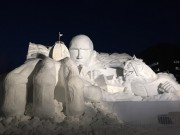 「さっぽろ雪まつり」開幕 進撃の巨人、ドラゴンボールなど大雪像も
