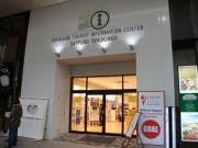 札幌・狸小路商店街に外国人向け観光案内所 プレ営業で訪問客1日500人超も