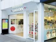 札幌・狸小路に全国の特産品が買える土産店 イートインコーナーも