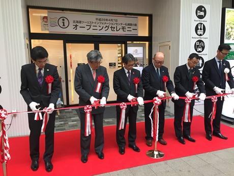 狸小路にグランドオープンした北海道ツーリストインフォメーションセンター