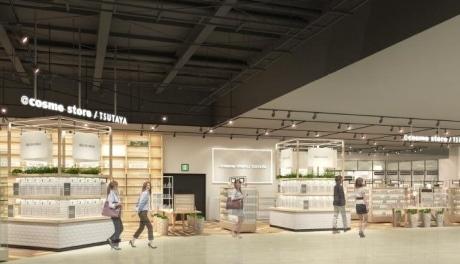 9月にオープン予定の「TSUTAYA美しが丘」店内イメージ