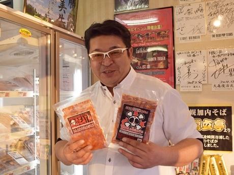 札幌発激辛B級グルメ限定メニュー提供 道内と関東飲食店30店でデスマッチ