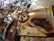 札幌大丸に北海道グルメとクラフトのトレンド43店集結 春のパンフェスタも
