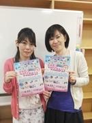 札幌で子どもの生きる力を育てる仕事体験イベント 元幼稚園教諭が初企画