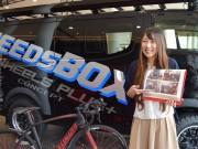 北海道日産にNVコンプリートカー専用展示スペース 札幌のビルダーとコラボ