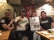 札幌・清田区で「チーズラリー企画」開催 地元飲食店4店が参画