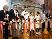 北海道博物館で「北海道と野球をめぐる物語」展 プロ・アマ、ゲーム、漫画など資料471点