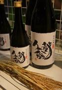 北広島で日本酒イベント33蔵集結 道産米の原点赤毛米100%の希少酒も