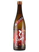札幌の酒造メーカーが季節限定酒発売 厳冬期に仕込み蔵で低温熟成