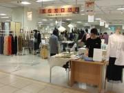 大丸札幌店で「いいモノいいコトマルシェ」 道内から58店舗出店
