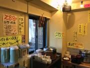 札幌・栄通に「定食酒場食堂」 北海道初出店、ランチ営業も