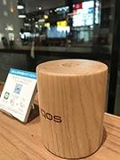 札幌に加熱式たばこ製品「アイコス」旗艦店 北海道初、全国11店舗目