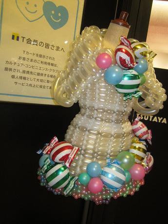 バルーン作家が作る着用可能なバルーンアート