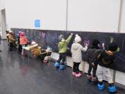 札幌市民ギャラリーで「おえかきワンダーランド」 デジタルアート作品の北海道初展示も